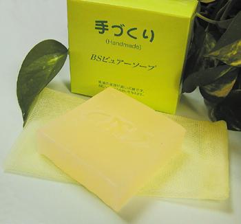 soap_web.jpg
